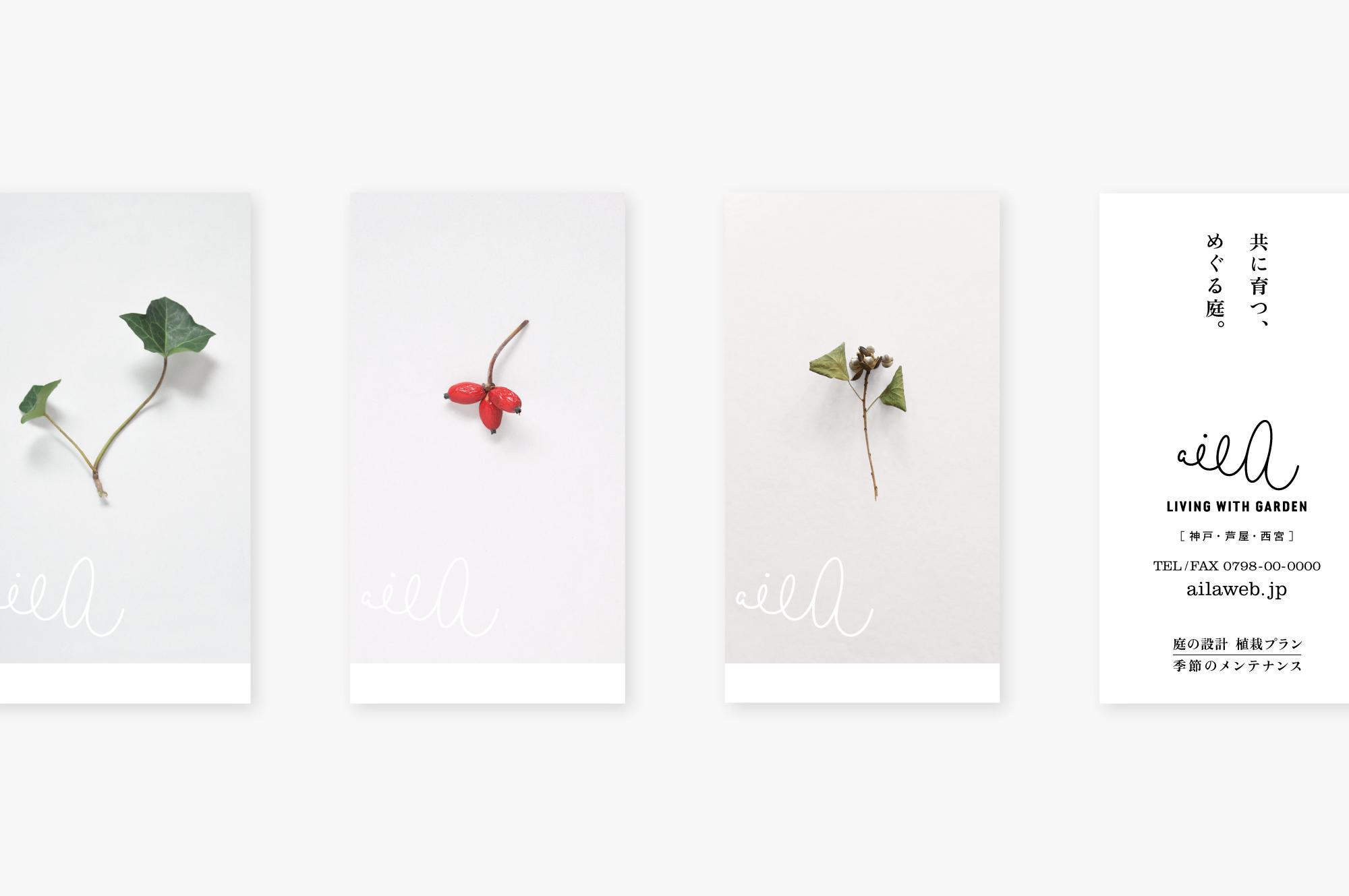 Card design (9 pattern) / Maki Nakano (asatte)
