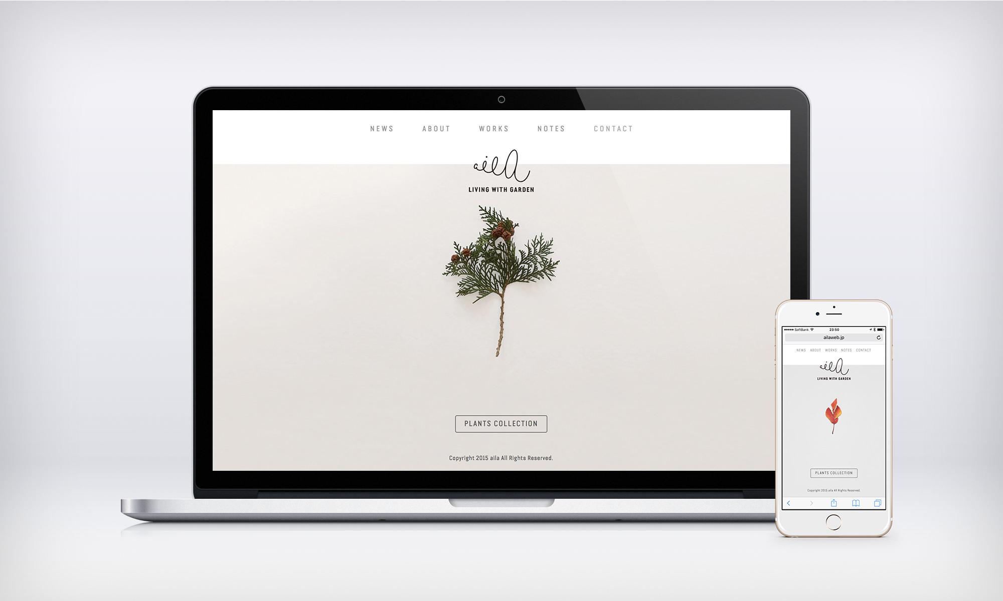 aila-web01