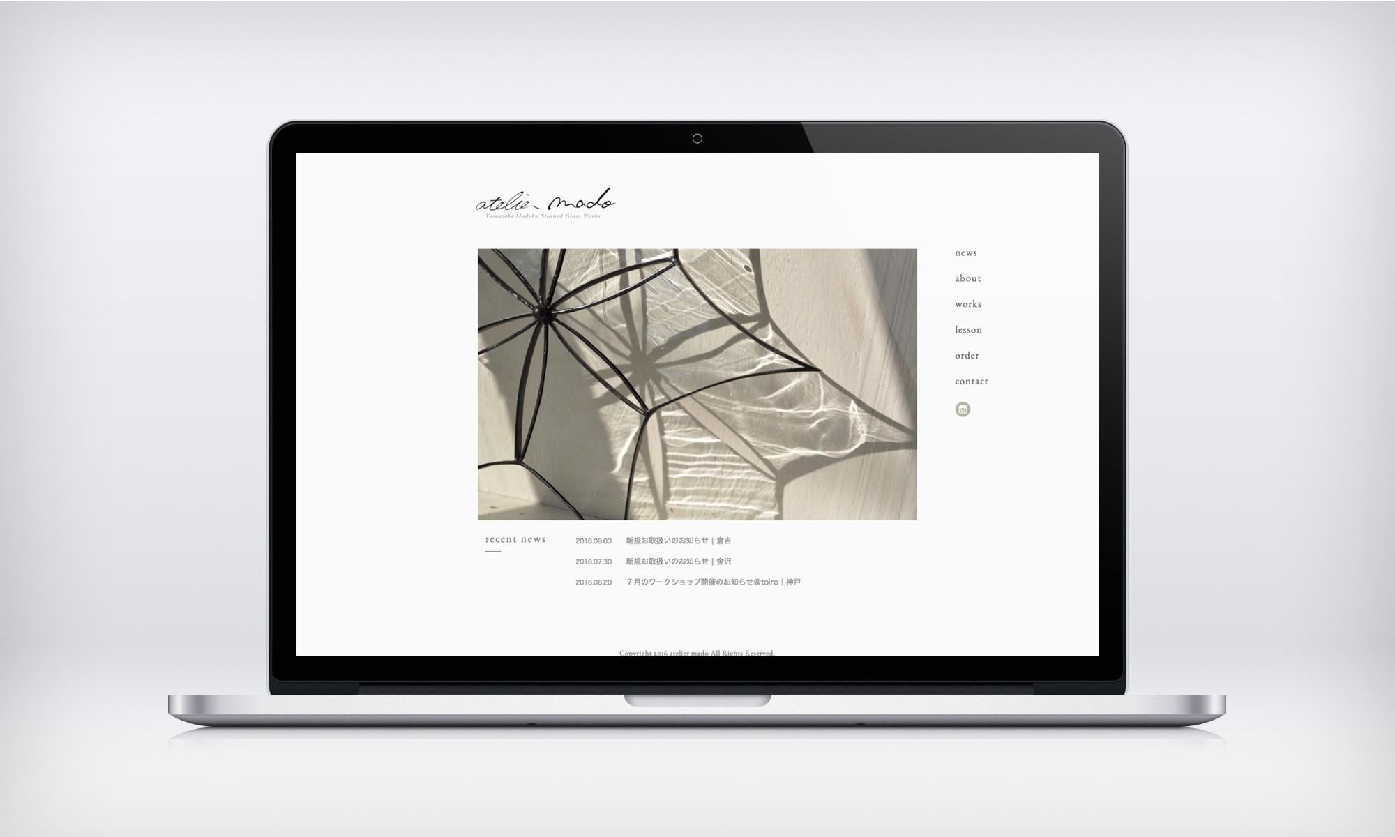 atelier-madoWebサイト