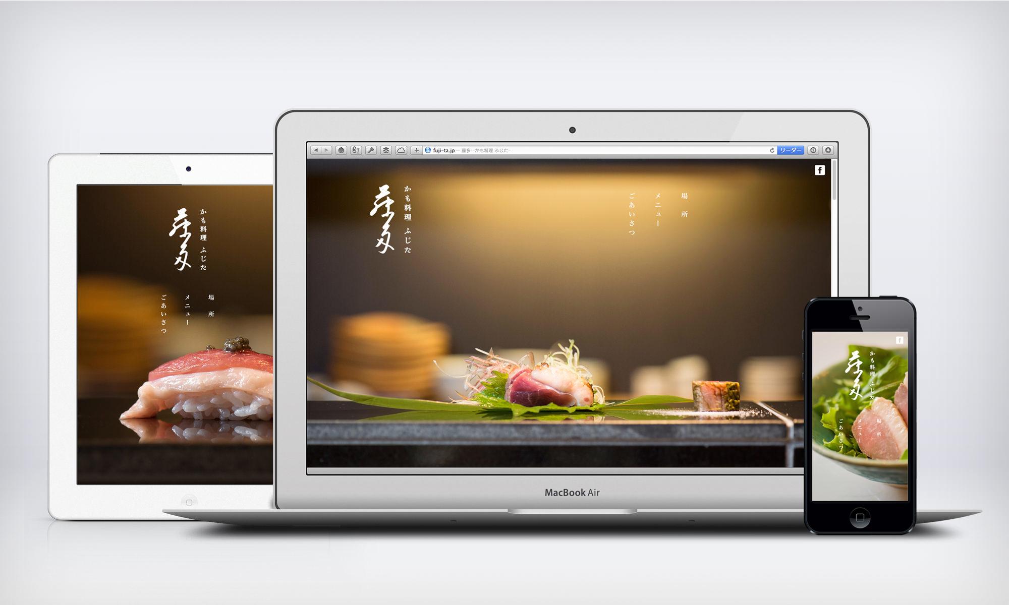 fujita-web01