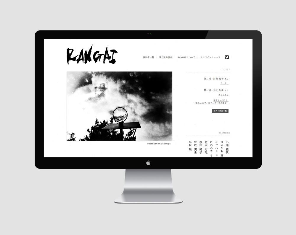 立ち上げ当初のWebサイト