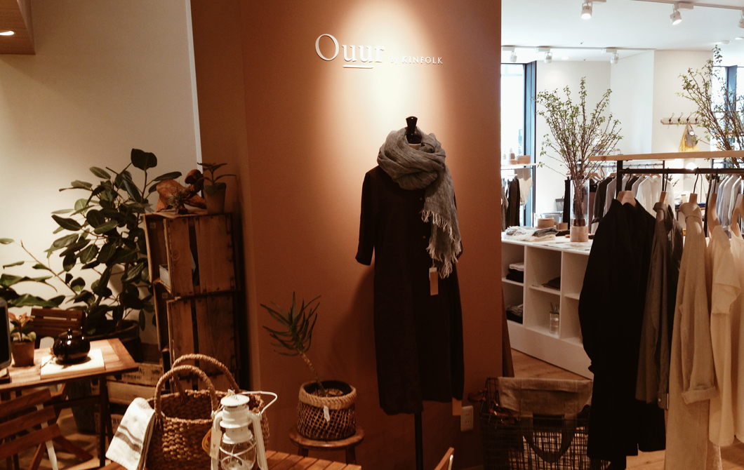 「Ouur by KINFOLK」店頭